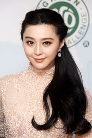 Fan+Bingbing+Long+Hairstyles+Ponytail+E7MII33Nhx8x