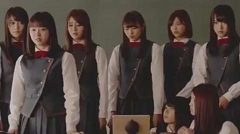 Teaser Zankokuna Kankyakutachi Drama 2017