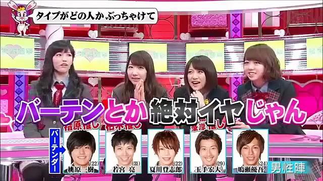 AKB48 Renai Sousenkyo 恋愛総選挙 7 SKE48 NMB48 HKT48 Nogizaka46