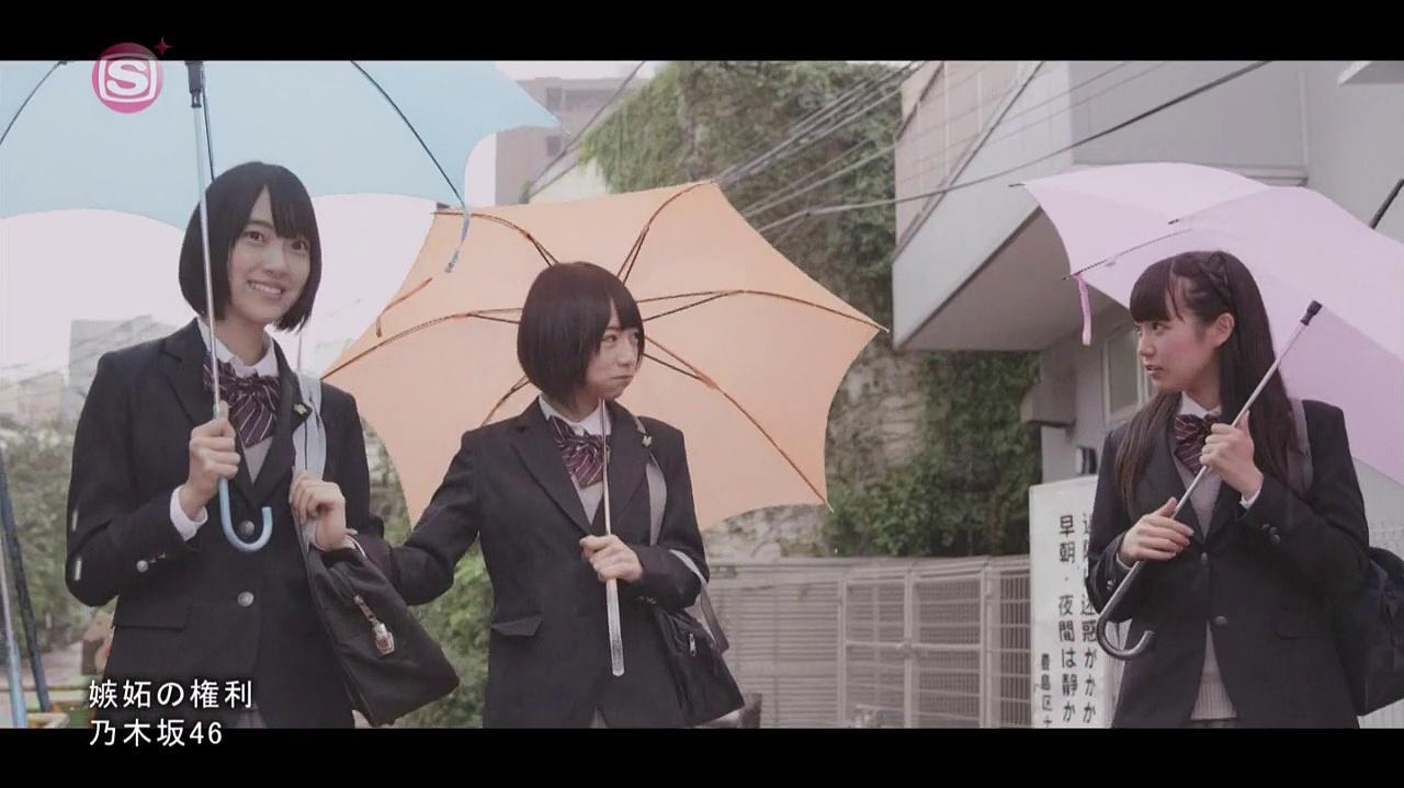 Nogizaka46 - Shitto no Kenri