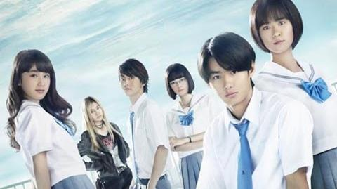 Trailer 1 Sakurada Reset 1 Movie 2017