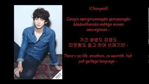 EXO-K (엑소케이) - Mama (마마) Lyrics (Member Coded Color Coded) Eng Rom Han - HD 1080p