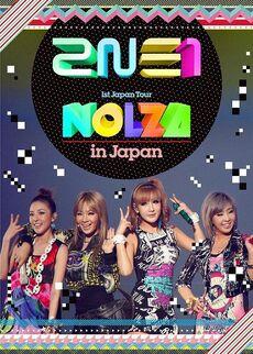 2NE1 - Nolza in Japan
