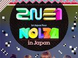 Nolza in Japan