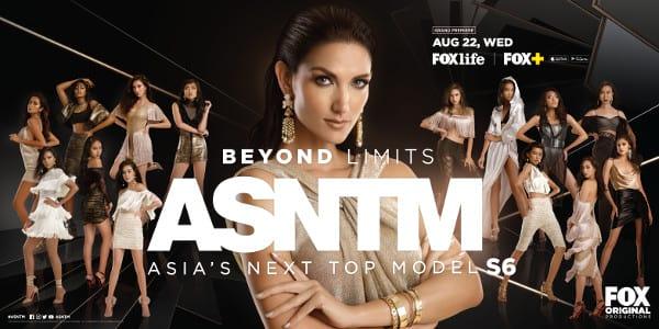 ASNTM S6 Cast