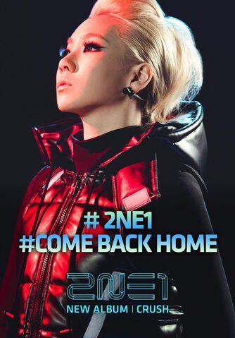 File:2NE1-Come-Back-Home-CL-Promo-3.jpg