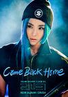 2NE1-Crush-Dara-Teaser