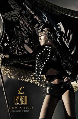File:CL-the-baddest-female-teaser2.jpg