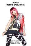 2NE1-Come-Back-Home-Minzy-Promo-2