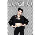 Come Back Home (2NE1 song)