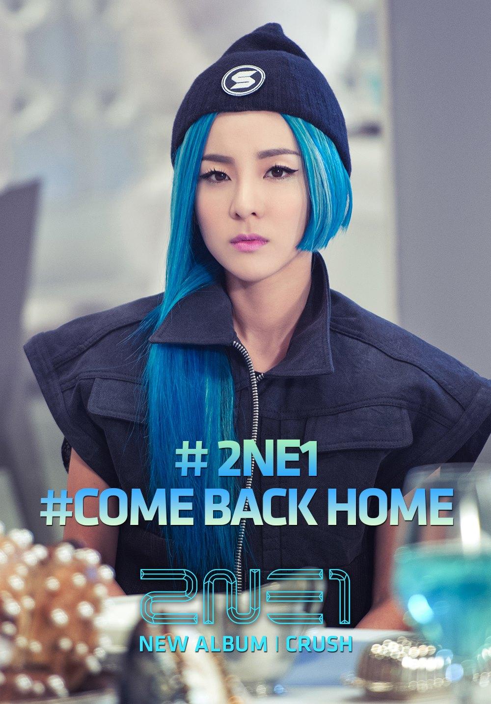 image 2ne1 come back home dara promo 4 jpg asian entertainment