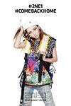 2NE1-Come-Back-Home-Dara-Promo-2