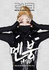 2NE1-Crush-CL-Teaser