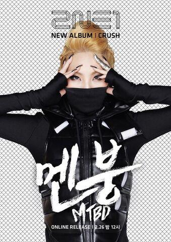 File:2NE1-Crush-CL-Teaser.jpg