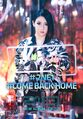 2NE1-Come-Back-Home-Bom-Promo-4.jpg