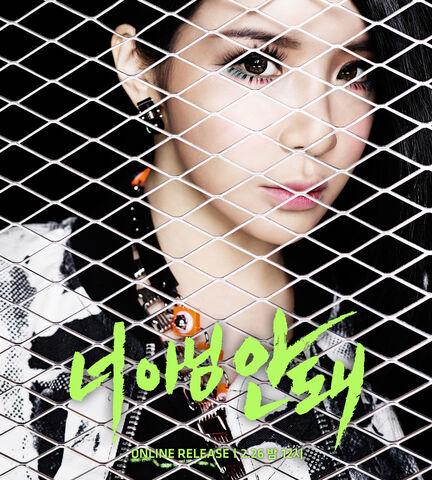 File:2NE1-Crush-Bom-Teaser.jpg