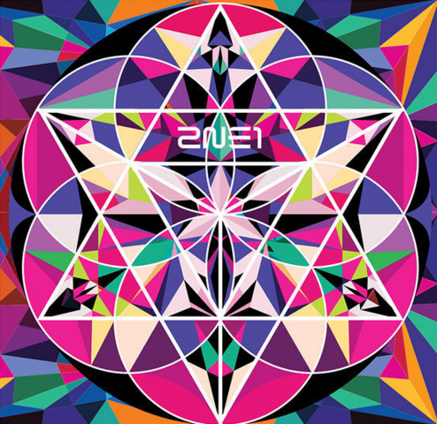 File:2NE1-crush-pink-cover.png