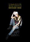 2NE1-Crush-Dara-Promo