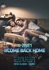 2NE1-Come-Back-Home-Dara-Promo-3