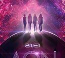 Crush (2NE1 album)