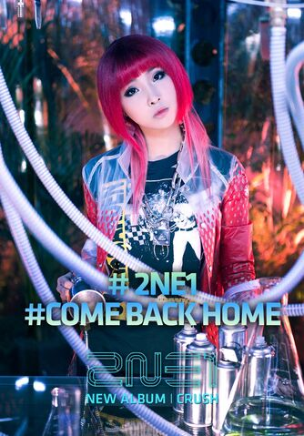 File:2NE1-Come-Back-Home-Minzy-Promo-3.jpg