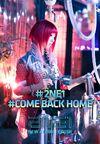 2NE1-Come-Back-Home-Minzy-Promo-4