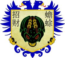 Assimilan chrest Fianggu