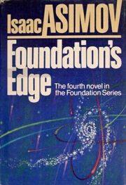 Los límites de la Fundación (original)