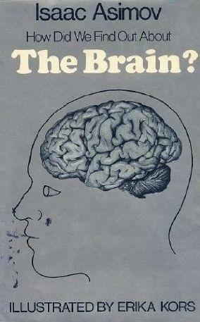 A how brain