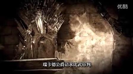 权力的游戏:维斯特洛往事【十三】(讲述者:鲁温)