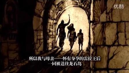 权力的游戏:维斯特洛往事【十八】(讲述者:韦塞里斯)