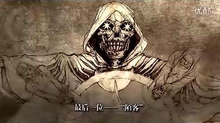权力的游戏:维斯特洛往事【三】(讲述者:凯特琳 布兰)
