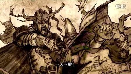 权力的游戏:维斯特洛往事【十四】(讲述者:劳勃)