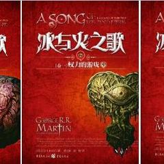 重庆出版社,新版,2011-12-10