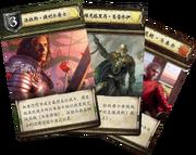 Img-game-bantu-info-2