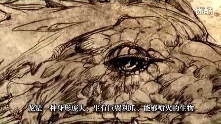 权力的游戏:维斯特洛往事【九】(讲述者:韦赛里斯)