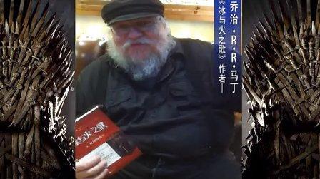 马丁问候中国冰火读者