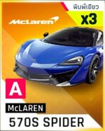 McLaren 570S Spider BP