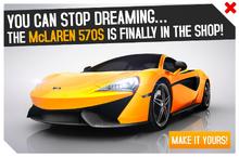 570S Ad