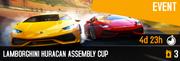 Huracan BP Cup