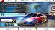 A8 Audi R8 e-tron SE