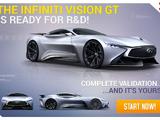 Infiniti Vision GT (Research & Development)