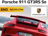 2020-08-27 Porsche 911 GT3 RS Series
