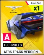 A9 Techrules AT96 Track BP