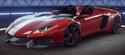 A9 Lambo Aventador J
