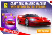 A8 F50 BP Promo