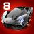 A8 v4.5 icon