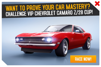 VIP Camaro Z28 Cup in-game ad