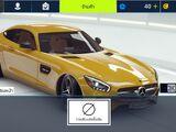Mercedes-AMG GT S (parts)