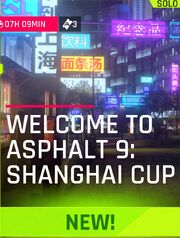 WTA9SC 2 Cup